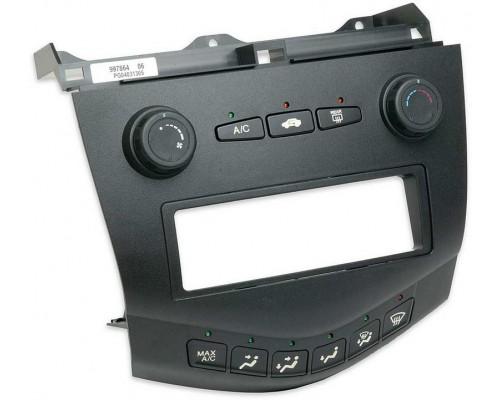 Discontinued - Metra Dash Kit 99-7864 Radio Installation Kit Honda Accord 2003-2007 Vehicles - Single Zone Climate Controls
