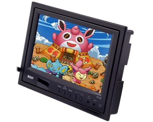 Boss Audio BV7HIR 7 inch LCD monitor with headrest shroud - Main