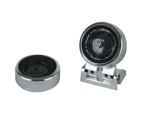 Boss Audio TW20 Bullet & Dome Tweeters (Micro-Dome Chrome Tweeter)