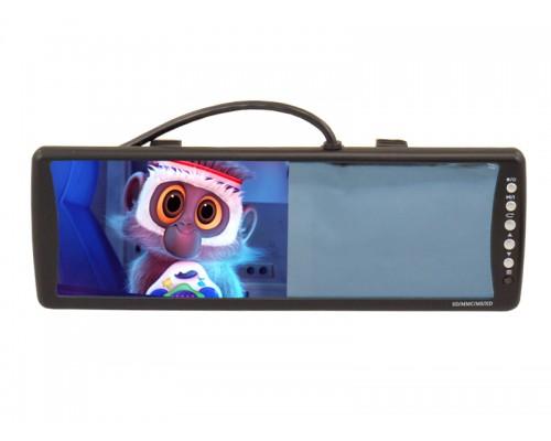 Boyo VTM701M 7 inch rear view mirror monitor