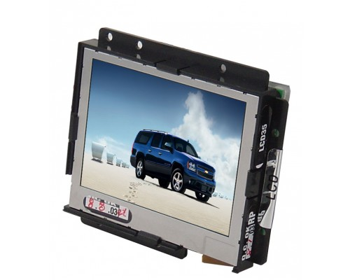 """Accelevision LCD35 3.5"""" Raw LCD Module"""