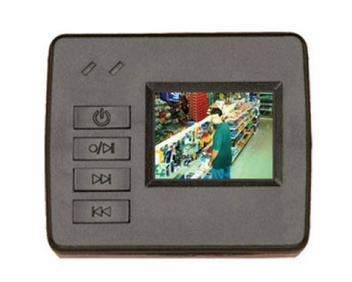 DISCONTINUED - Micro DVR System MV-DVR19 with Integrated LCD Monitor