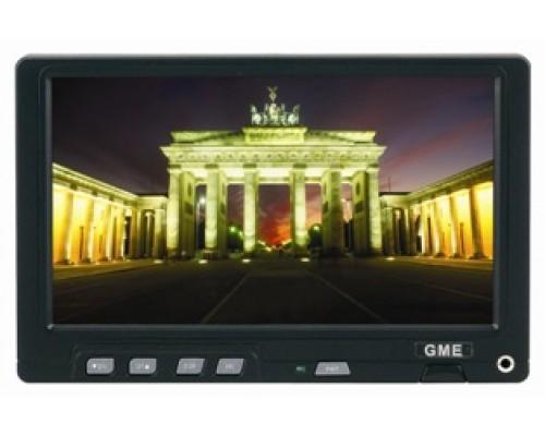 Quality Mobile Video MV-HM70C 7 inch Headrest Monitor