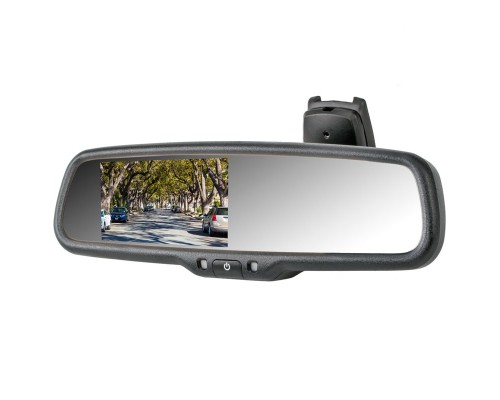 Safesight RVMZH4300 4.3 inch Rearview mirror monitor - Main
