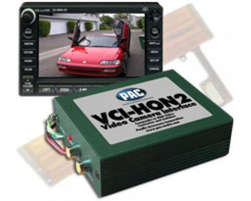 DISCONTINUED - PAC VCI-HON2 Factory Navigation Screen Interface - Honda CRV, Civic Vehicles