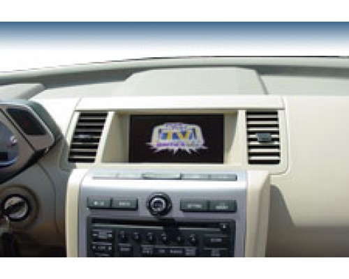 DISCONTINUED - PAC VCI-NIS/AV Factory Navigation Screen Interface - Infiniti and Nissan Vehicles