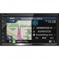 """Kenwood DNR476S Double DIN 6.8"""" In-Dash Digital Media Receiver with Garmin Navigation, Bluetooth, Apple CarPlay and Android Auto"""