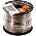 Metra Raptor RSW16-50 16-Gauge 50 Ft Clear Speaker Wire