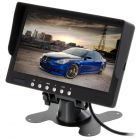 """SafeSight TOP-SS-C421 7"""" Back up monitor with sun shield and mounting stand"""