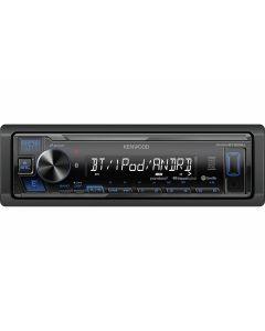 Kenwood KMM-BT225U Single DIN Digital Media Receiver with Bluetooth